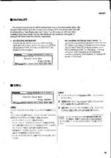 Buy JVC W7_TEST_E Service Manual by download Mauritron #255674