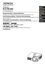 Buy Hitachi PJTX10 Manual by download Mauritron #225437