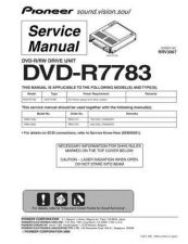 Buy Pioneer DVR231S by download Mauritron #234494