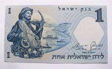 Buy Israel 1 Lira Pound Banknote 1958 UNC