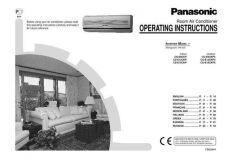 Buy Panasonic CSE9 E12 Operating Instruction Book by download Mauritron #235972