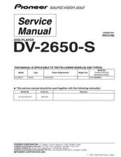 Buy Pioneer DV-2650-S-5 Service Manual by download Mauritron #234021