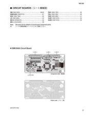 Buy Yamaha H7000 2PL E Manual by download Mauritron #257215