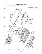 Buy DS6512E1 CIRCUIT Service Information by download #110866