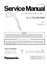 Buy Panasonic ITD0506035CE Service Manual by download Mauritron #267212