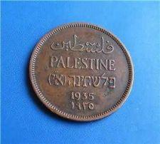 Buy Israel Palestine 1 Mil 1935 Coin Key Date