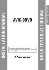 Buy Pioneer 49863crd3457b Manual by download Mauritron #223474