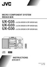 Buy JVC UX-G33 Service Manual. On by download Mauritron #272735