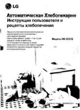 Buy 3828EY3009A(WP-610 620)-final20030130 Technical Information by download #114847