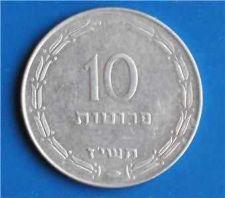 Buy Israel 10 Pruta Special Issue 1957 Aluminium Coin