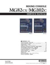 Buy Yamaha MG206CUSB MG206C PL C Manual by download Mauritron #257789