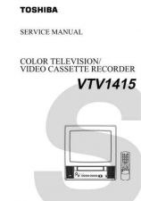 Buy TOSHIBA VTV1415 by download #109901