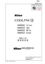 Buy NIKON Coolpix #s Parts List by download Mauritron #265851