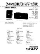 Buy Sony SS-CEP515 Service Manual by download Mauritron #233185