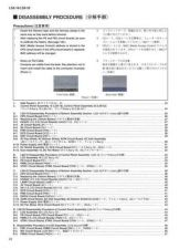 Buy JVC L7S F Service Manual by download Mauritron #251564