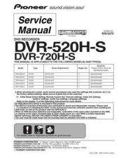 Buy Pioneer DVR543 Service Manual by download Mauritron #234519