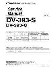 Buy Pioneer DV-393-G--2 Service Manual by download Mauritron #234241