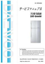 Buy Daewoo. DRFB345L01. Manual by download Mauritron #212802