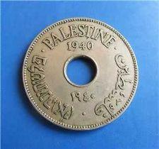 Buy Israel Palestine 10 Mils 1940 Coin XF