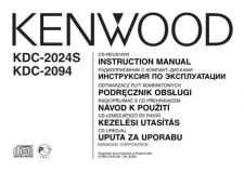 Buy Kenwood kdc-215s Operating Guide by download Mauritron #221520