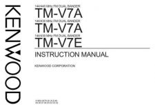 Buy Kenwood TM-V7E Operating Guide by download Mauritron #219720