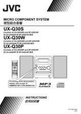 Buy JVC UX-Q30S-PART-LIST Service Manual by download Mauritron #272909