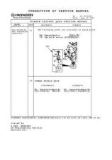 Buy V51092A Technical Information by download #119708