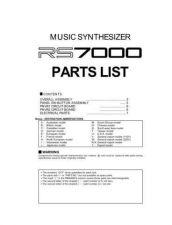 Buy Yamaha RGX612JS J Manual by download Mauritron #259330