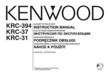 Buy Kenwood B64-2390-00 Operating Guide by download Mauritron #220886