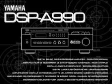 Buy Yamaha DSP-A590 Operating Guide by download Mauritron #247584