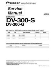 Buy Pioneer DV-300-G-1 Service Manual by download Mauritron #234065
