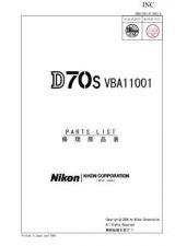 Buy NIKON D70s Parts List by download Mauritron #265971