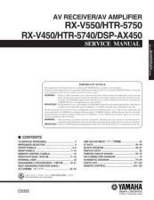 Buy Yamaha Yamaha YAMAHA RX-V450 by download Mauritron #259934