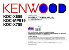 Buy Kenwood KDC-X869 Operating Guide by download Mauritron #219135