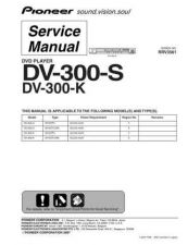 Buy Pioneer DV-300-K-1 Service Manual by download Mauritron #234068