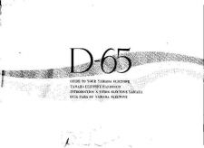 Buy Yamaha D65E 1 Operating Guide by download Mauritron #247344
