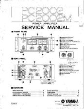 Buy JVC PC1000 CD2 C Service Manual by download Mauritron #252659