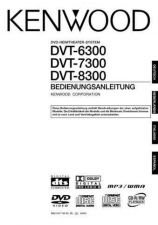 Buy Kenwood dvt-6300 by download Mauritron #221221