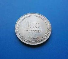 Buy Israel 100 Pruta 1955 Coin AU