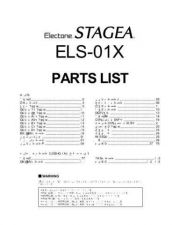 Buy JVC ELS01X PL1 J Service Manual by download Mauritron #250895