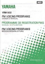 Buy Yamaha YRM502E Operating Guide by download Mauritron #205668