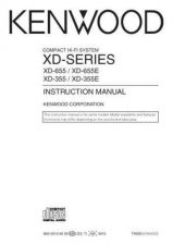 Buy Kenwood XD-372S Operating Guide by download Mauritron #219898