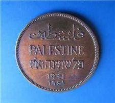 Buy Israel Palestine 2 Mils 1941 Coin UNC