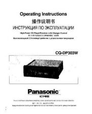 Buy Panasonic CQDP303 Operating Instruction Book by download Mauritron #235939