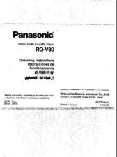 Buy Panasonic RQV80 Operating Instruction Book by download Mauritron #236336