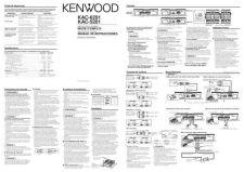 Buy Kenwood KAC-5201 by download Mauritron #221301