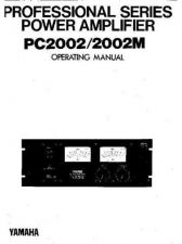 Buy Yamaha PC2602E Operating Guide by download Mauritron #249114