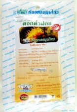 Buy 40 TEABAGS SAFFLOWER TEA HERBAL NATURAL REDUCE CHOLESTEROL FREE SHIPPING