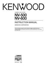 Buy Kenwood NV-600 Operating Guide by download Mauritron #222978