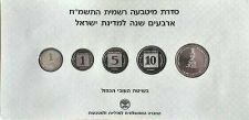 Buy Israel 40th Anniversary Official Mint Piefort Coins Set 1988